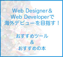 Web Designer and Web Developer Resources