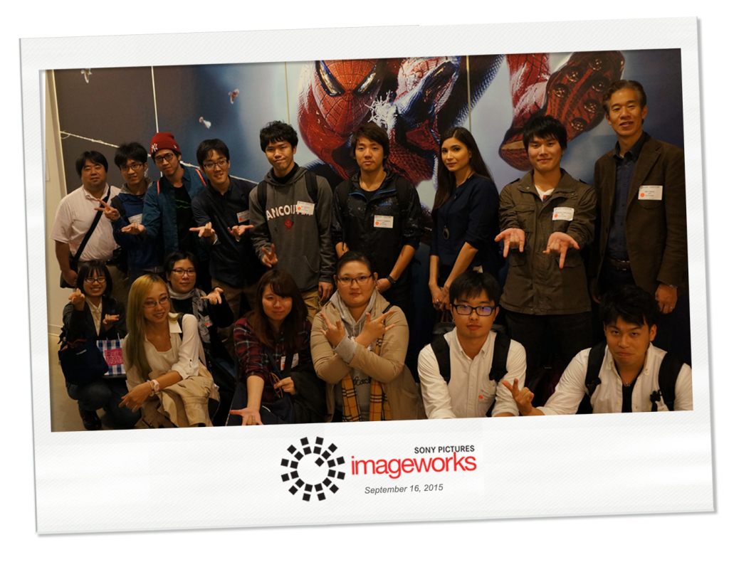 Sony Pictures Imageworks in Vancouver